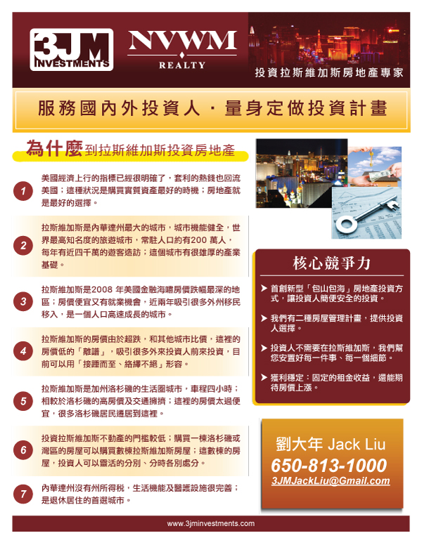 Chinese-Flyer