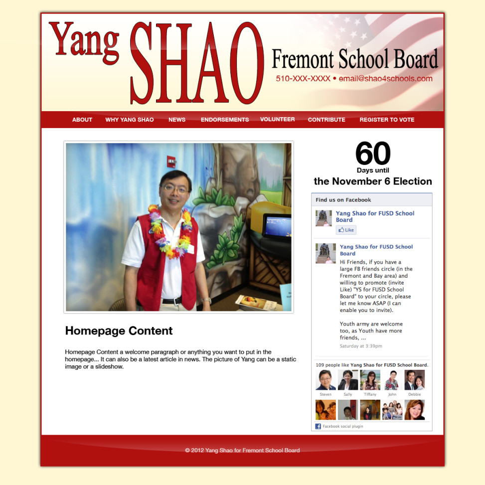 yangshao-pagetype-homepage