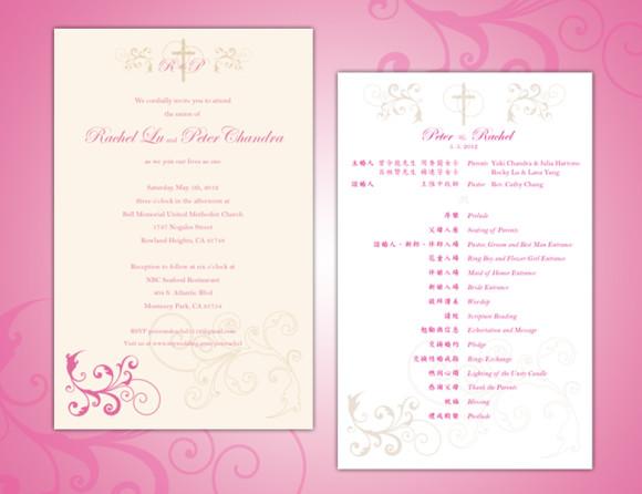 invite-design